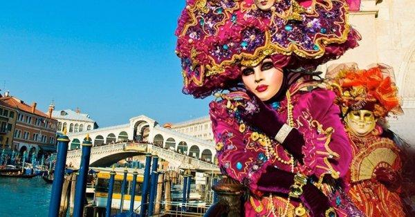 Buszos utazás a Velencei Karneválra 1 fő részére