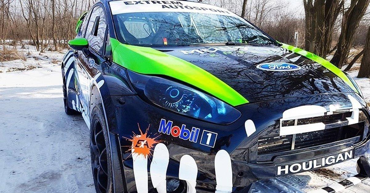 Ford Fiesta élményvezetés