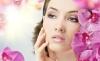 Rádiófrekvenciás arckezelés a szemkörnyékre vagy az ajakra